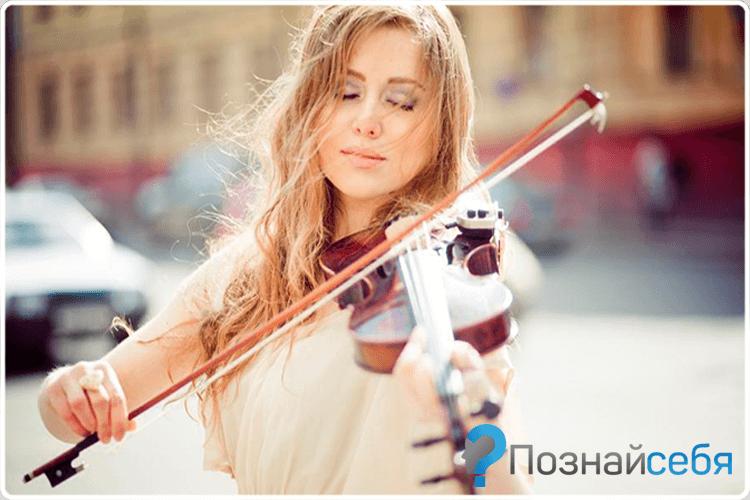 играю на скрипке